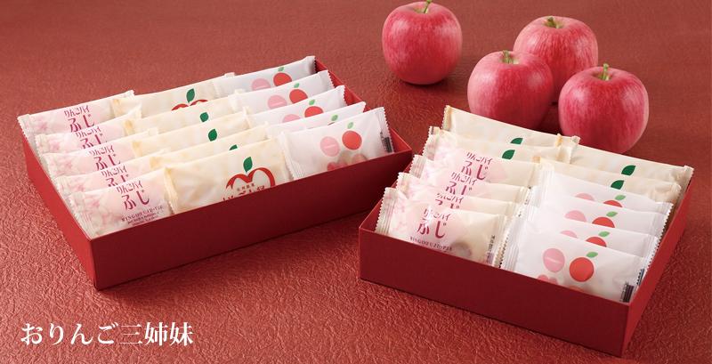 おりんご三姉妹