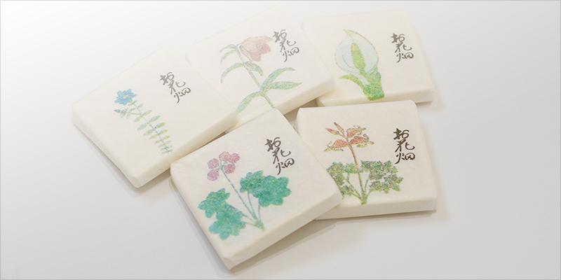 落雁お花畑(包装紙付き)